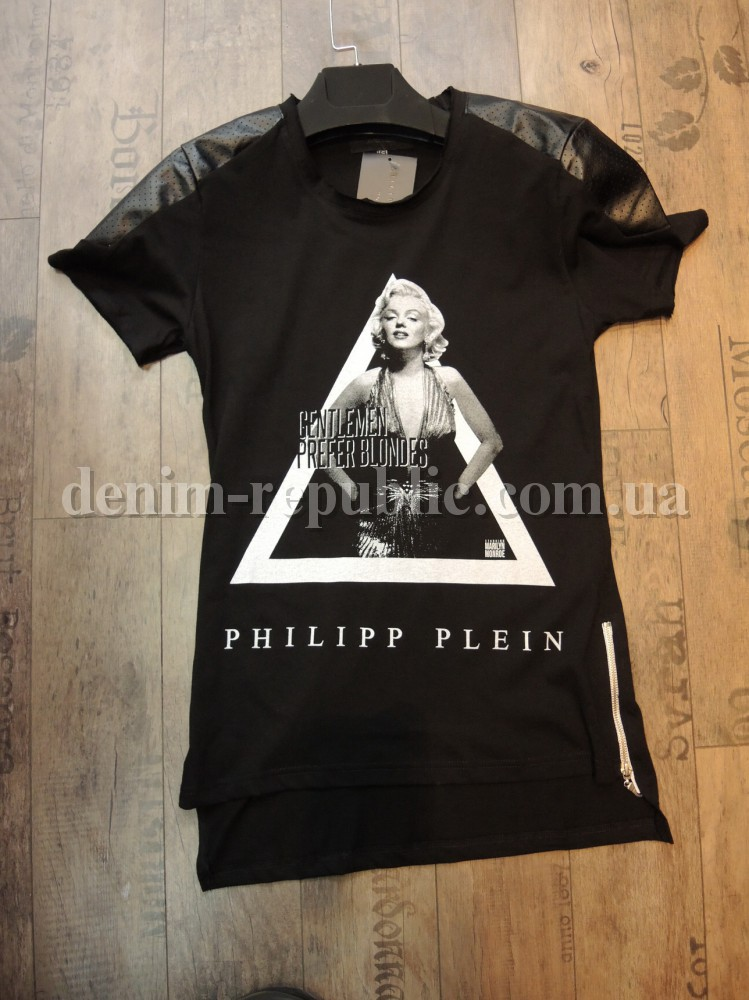 Rep PHILIPP PLEIN